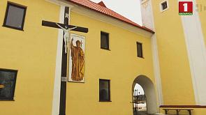 Петропавловский костёл в г.Ивье