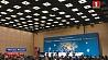 Проекты финансового рынка Евразийского экономического союза будут рассмотрены на заседании межправительственного совета ЕАЭС  Праекты фінансавага рынку Еўразійскага эканамічнага саюза будуць разгледжаныя на пасяджэнні міжурадавага савета ЕАЭС