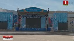 Главная фан-зона II Европейских игр уже завтра примет гостей Галоўная фан-зона II Еўрапейскіх гульняў ужо заўтра прыме гасцей