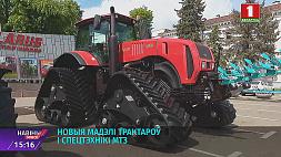 В линейке Минского тракторного завода появились машины класса люкс У лінейцы МТЗ з'явіліся машыны класа люкс Luxury tractors appear at MTZ