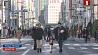 Правительство Японии одобрило законопроект, который запрещает физическое наказание детей Урад Японіі адобрыў законапраект, які забараняе фізічнае пакаранне дзяцей