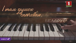 Строки  из белорусских стихов можно увидеть на Национальной библиотеке Радкі з беларускіх вершаў можна ўбачыць на Нацыянальнай бібліятэцы