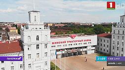 Александр Лукашенко ознакомился с работой Минского тракторного завода и ответил на острые вопросы