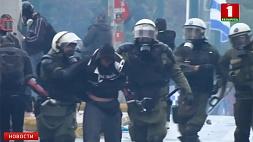 Протесты в Афинах. Митингующих разгоняли слезоточивым газом Пратэсты ў Афінах. Мітынгоўцаў разганялі слёзатачывым газам