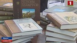 Гастрофест пройдет в период Международной книжной выставки-ярмарки   Гастрафэст  пройдзе ў перыяд Міжнароднай кніжнай выставы-кірмашу