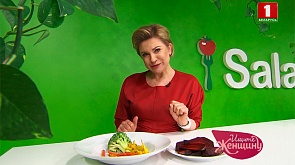 Советы диетолога Светланы Кашицкой: в корзину овощи