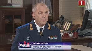 """""""Разговор у Президента"""". Иван Носкевич"""