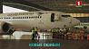Новые проблемы Boeing 737 MAX