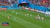 Сегодня стартует заключительный тур группового этапа чемпионата мира по футболу Сёння стартуе заключны тур групавога этапа чэмпіянату свету па футболе