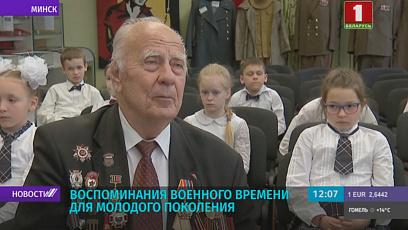 В годы Великой Отечественной 25 000 детей внесли неоценимый вклад в Великую Победу