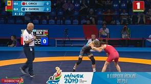 Медали в борьбе завтра разыграют женщины