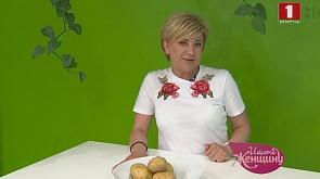 Советы диетолога Светланы Кашицкой: в корзину молодой картофель