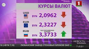 Экспорт белорусской высокотехнологичной продукции ежегодно растёт на 10%