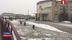 В Столбцах 15-летний школьник с ножом напал на преподавателя и учеников, есть погибшие У Стоўбцах   15-гадовы школьнік з нажом напаў на выкладчыка і вучняў