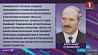 Александр Лукашенко поздравил новоизбранного президента Греции Аляксандр Лукашэнка павіншаваў новаабранага прэзідэнта Грэцыі Alexander Lukashenko congratulates recently elected President of Greece