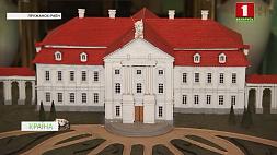 Придворный театр восстанавливают в Ружанах Прыдворны тэатр узнаўляюць у Ружанах