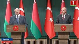 Беларусь и Турция  планируют увеличить товарооборот до полутора миллиардов долларов Беларусь і Турцыя  плануюць павялічыць тавараабарот да паўтара мільярда долараў Belarus and Turkey plan to increase trade turnover to a half billion dollars