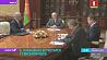 Александр Лукашенко: Беларусь намерена придерживаться планов по интеграции, но с соблюдением своих интересов