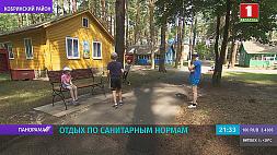 """В летнем лагере """"Салют""""  - социальные сети и игры  по расписанию"""