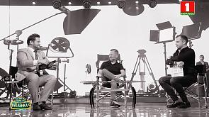 Гости шоу: Евгений Сморигин, Анна Трубецкая и Игорь Сукманов