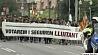 Полиция Каталонии взяла под охрану кабинки для голосования  Паліцыя Каталоніі ўзяла пад ахову кабінкі для галасавання