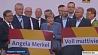 Ангела Меркель остается у власти Ангела Меркель застаецца ля ўлады