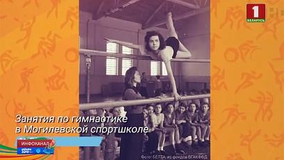 """""""Объективно"""". История белорусского спорта в ярких и эксклюзивных снимках"""