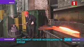 Кузнец Валентин Левкович почти полвека посвятил тракторному заводу