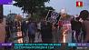 Акции протеста против насилия со стороны полиции проходят в США Акцыі пратэсту супраць насілля  з боку паліцыі праходзяць у ЗША