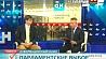В 10 часов в инфоцентре Дворца Республики состоится первая пресс-конференция главы Центризбиркома У 10 гадзін у інфацэнтры Палаца Рэспублікі адбудзецца першая прэс-канферэнцыя кіраўніка Цэнтрвыбаркама First press conference of CEC to be held at 10.00 in info center in Palace of Republic