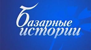 """Видеодневники """"Славянского базара 2017"""""""