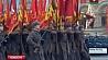 В Москве на Красной площади сегодня утром прошел торжественный марш У Маскве на Краснай плошчы сёння раніцай прайшоў урачысты марш
