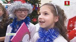 """Благотворительная акция """"Наши дети"""". Марафон новогодних мероприятий продлится до  10 января"""