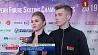 Чемпионат Европы по фигурному катанию подходит к завершению  Чэмпіянат Еўропы па фігурным катанні падыходзіць да завяршэння