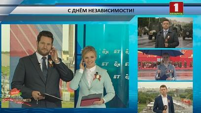 """У стелы """"Минск - город-герой""""  работает наша выездная студия и мобильные корреспондентские пункты"""