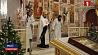 Минчане встречают крещенский сочельник Мінчане сустракаюць куццю перад Вадохрышчам