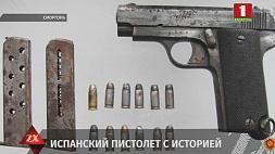 Уникальный испанский пистолет времен Первой мировой нашел у себя на участке житель Сморгони