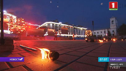 Грандиозный праздник миллениума завершился в Бресте
