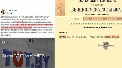 Повесть о том, как поссорился Юрий Анатольевич с Владимиром Ивановичем...