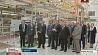 В Борисове проходит выездное заседание Президиума Совета Министров У Барысаве праходзіць выязное пасяджэнне Прэзідыума Савета Міністраў