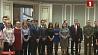 Студенты из Гродно стали гостями Дворца Независимости Студэнты з Гродна сталі гасцямі Палаца Незалежнасці