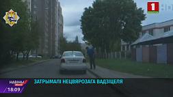 Стали известны подробности задержания нетрезвого таксиста в Минске  Сталі вядомы падрабязнасці затрымання нецвярозага таксіста ў Мінску
