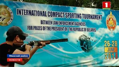 Завершились соревнования по компакт-спортингу на призы Президента Беларуси