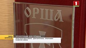 то-то из экспертов уже отметил, что российское банковское сообщество так зачищает поле под себя
