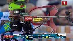 Пятый этап кубка мира по биатлону продолжится сегодня мужской эстафетной гонкой Пяты этап Кубка свету па біятлоне працягнецца сёння мужчынскай эстафетнай гонкай 5th stage of Biathlon World Cup to continue today in the men's relay race