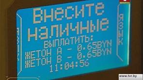 Новые идеи – за новыми именами...В Минске проходят выборы депутатов в местные советы