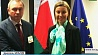 Сотрудничество Минска с ЕС и НАТО обсудили в Брюсселе Супрацоўніцтва Мінска з ЕС і НАТА абмеркавалі ў Бруселі Cooperation between Minsk, EU and NATO discussed in Brussels