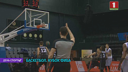 "Баскетбол. Кубок FIBA. ""Цмокі"" против ""Нес-Ционы"" Баскетбол. Кубак FIBA Basketball. FIBA Cup. BC Tsmoki-Minsk plays against Israeli ""Ness Ziona"""