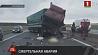 Сотрудники ГАИ разбираются в обстоятельствах смертельной аварии в Брестской области
