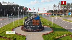 Минск может стать перспективным транспортным узлом между Азией и Европой Мінск можа стаць перспектыўным транспартным вузлом паміж Азіяй і Еўропай